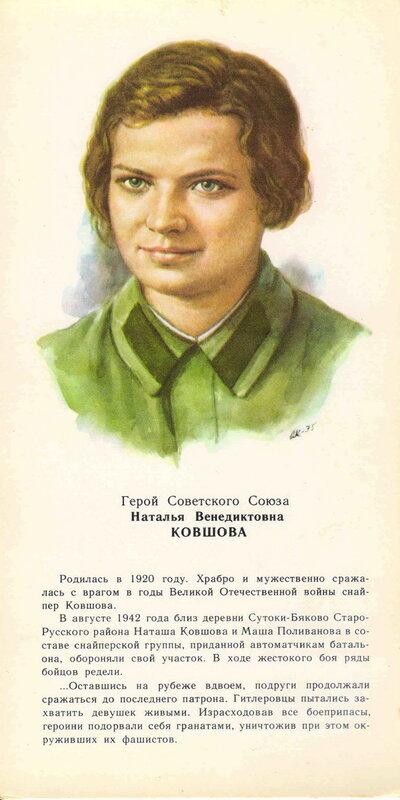 http://img-fotki.yandex.ru/get/6703/225044291.27/0_cbc00_ae6e7db_XL.jpg