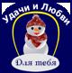 http://img-fotki.yandex.ru/get/6703/231007242.0/0_cbf9a_a051e7fb_orig