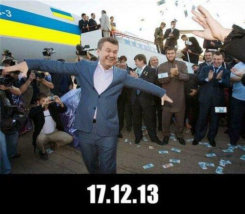 Радость Януковича