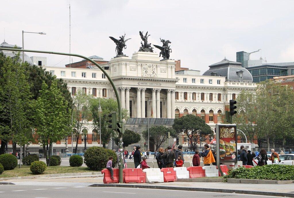Мадрид. Министерство сельского хозяйства и рыболовства, продовольствия и окружающей среды (Ministerio de Agricultura y Pesca, Alimentación y Medio Ambiente)