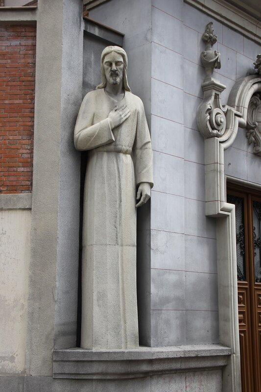 Madrid. Church of Christ of Medinaceli (Basílica de Jesús de Medinaceli)