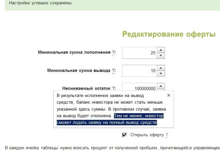 0_d11c1_46d97f80_XL.jpg