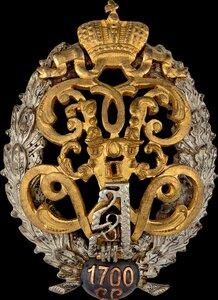 Знак 12-го гренадерского Астраханского Императора Александра III полка.