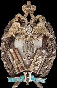 Знак 54-го пехотного Минского Его Королевского Высочества Князя Болгарского Фердинанда полка.