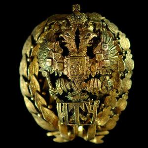 Знак об окончании Императорского Московского Технического Училища.