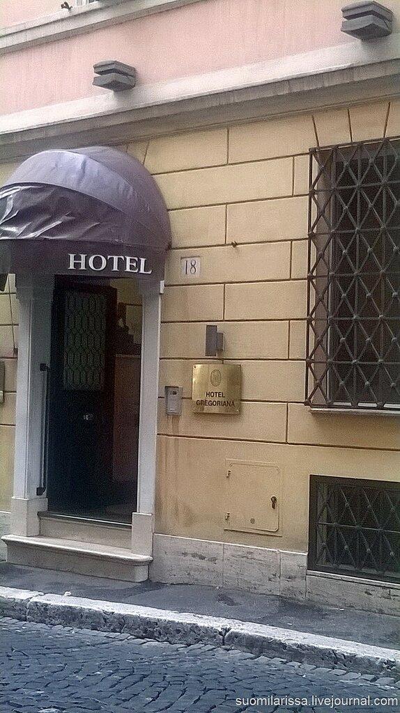 улица Грегориана