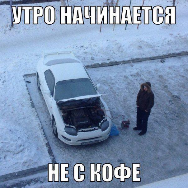Изображение стороннего сайта - http://img-fotki.yandex.ru/get/6703/3588041.d22/0_c9ced_c61ab22d_orig.jpg