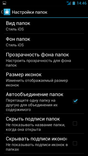 Screenshot_2013-08-26-14-46-20