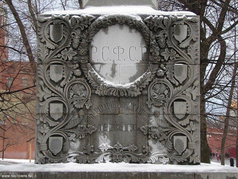 Обелиск в Александровском саду