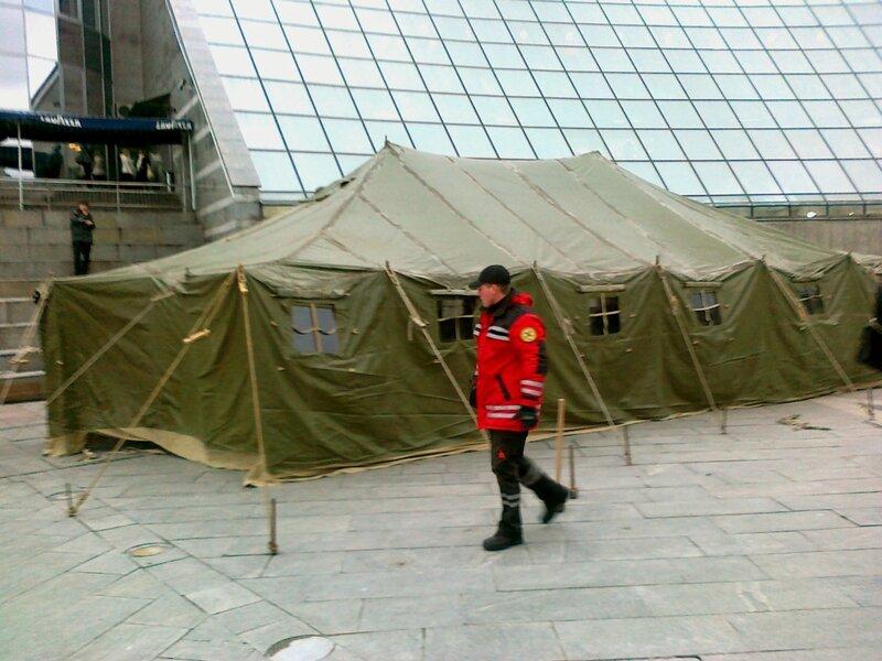 Палатка для обогрева на Евромайдане