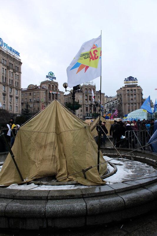 Палатка в фонтане