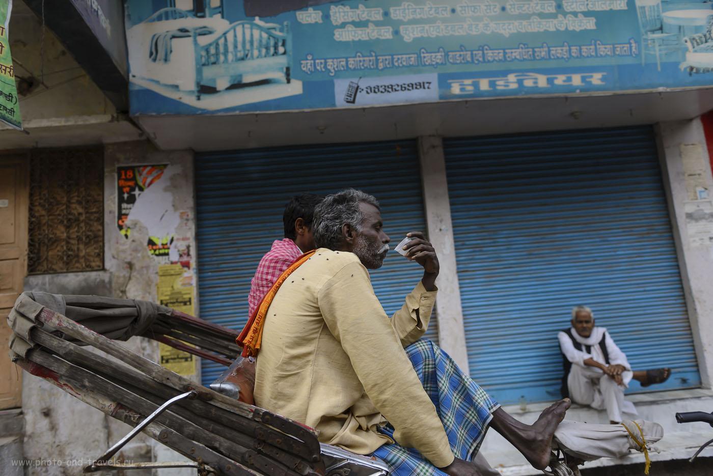 Фотография 7. Велорикша – тоже человек. Что может быть вкуснее, чем чашечка масала чая утром в компании друзей? Отзывы о поездке в Варанаси во время путешествия по Индии. 1/500, -0.33, 2.8, 250, 24.
