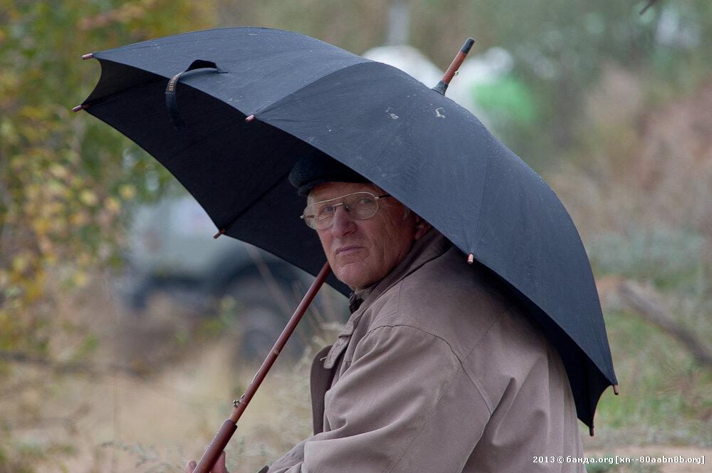 Дедуля по зонтиком