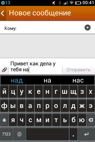 http://img-fotki.yandex.ru/get/6703/9246162.3/0_118206_8010d9d1_L.png