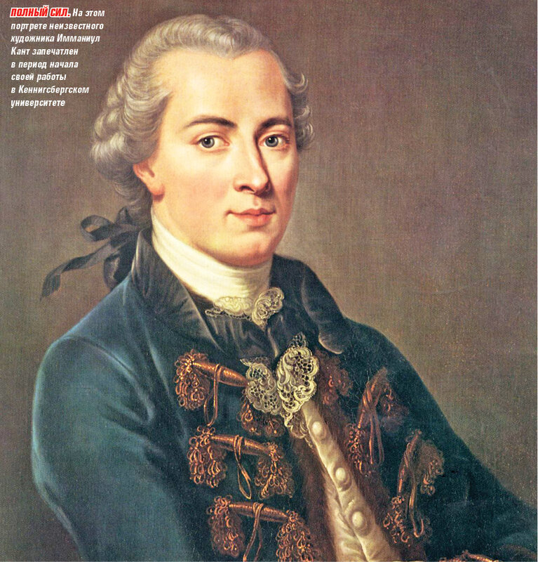 the moral argument against happiness in the grounding a book by immanuel kant