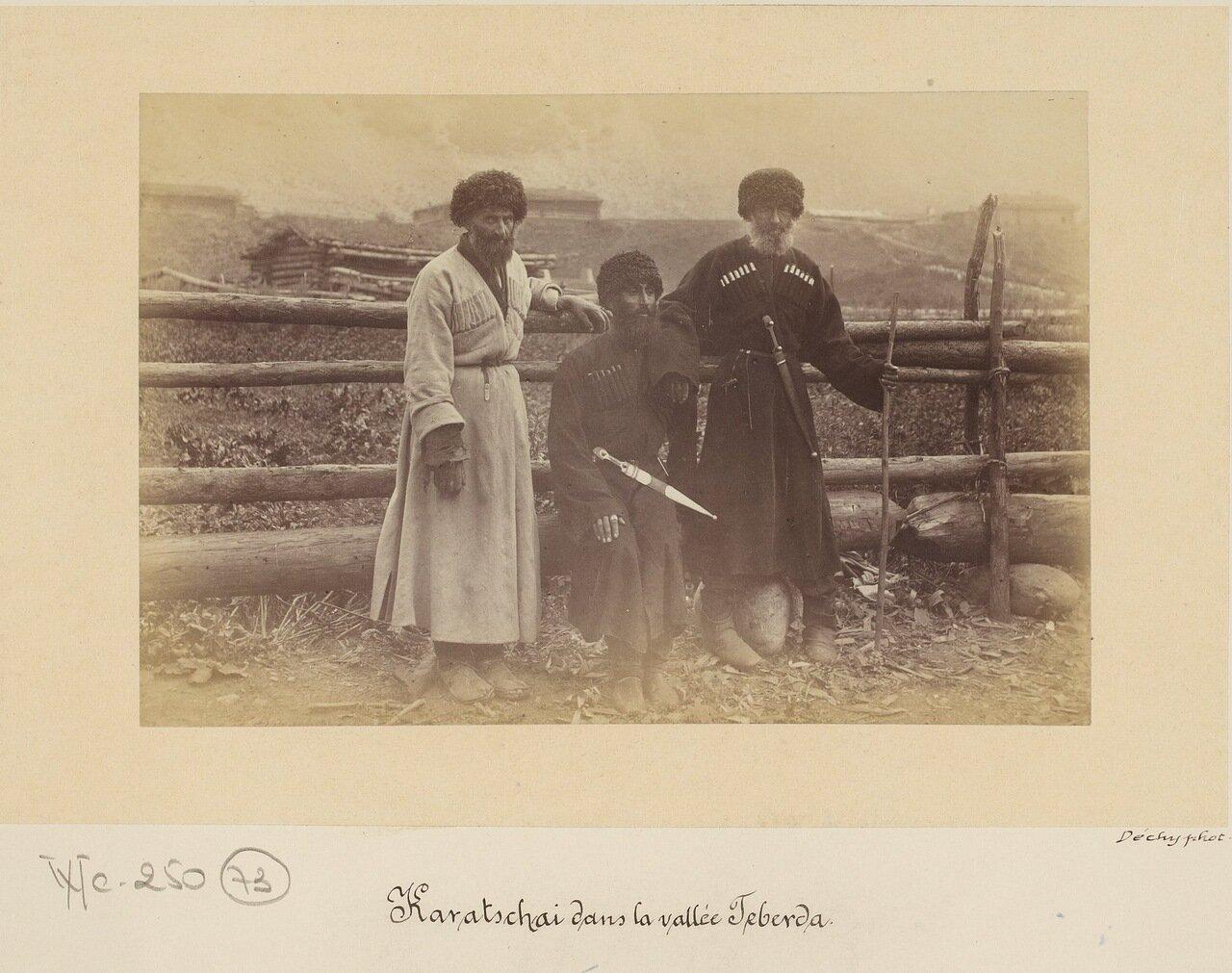 Карачаевцы из Тиберды