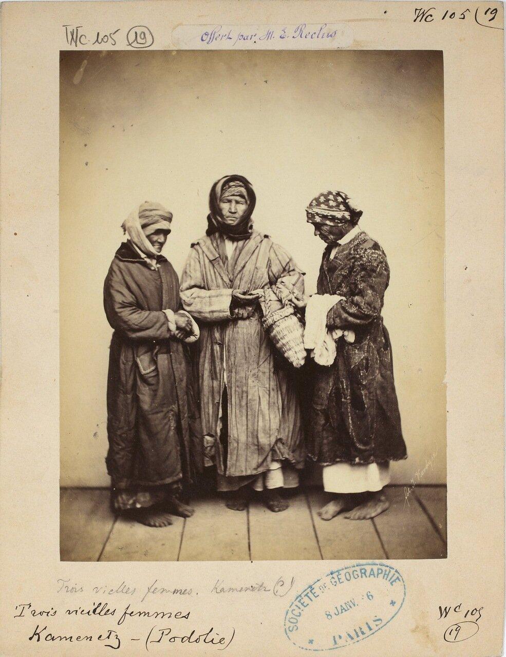 Три старухи, Каменец-Подольский