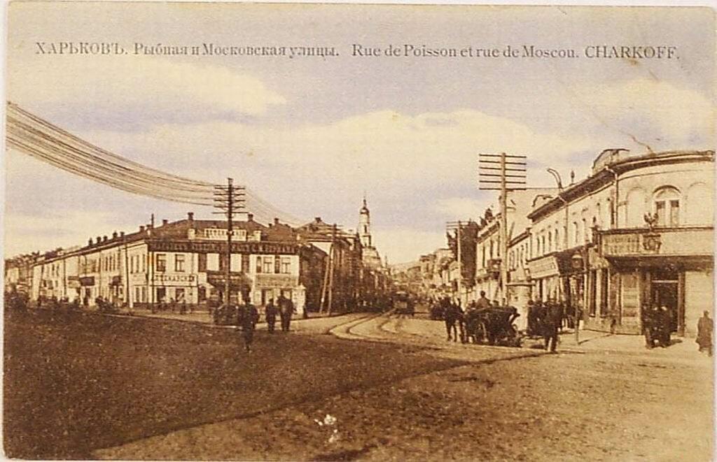 Рыбная и Московская улица