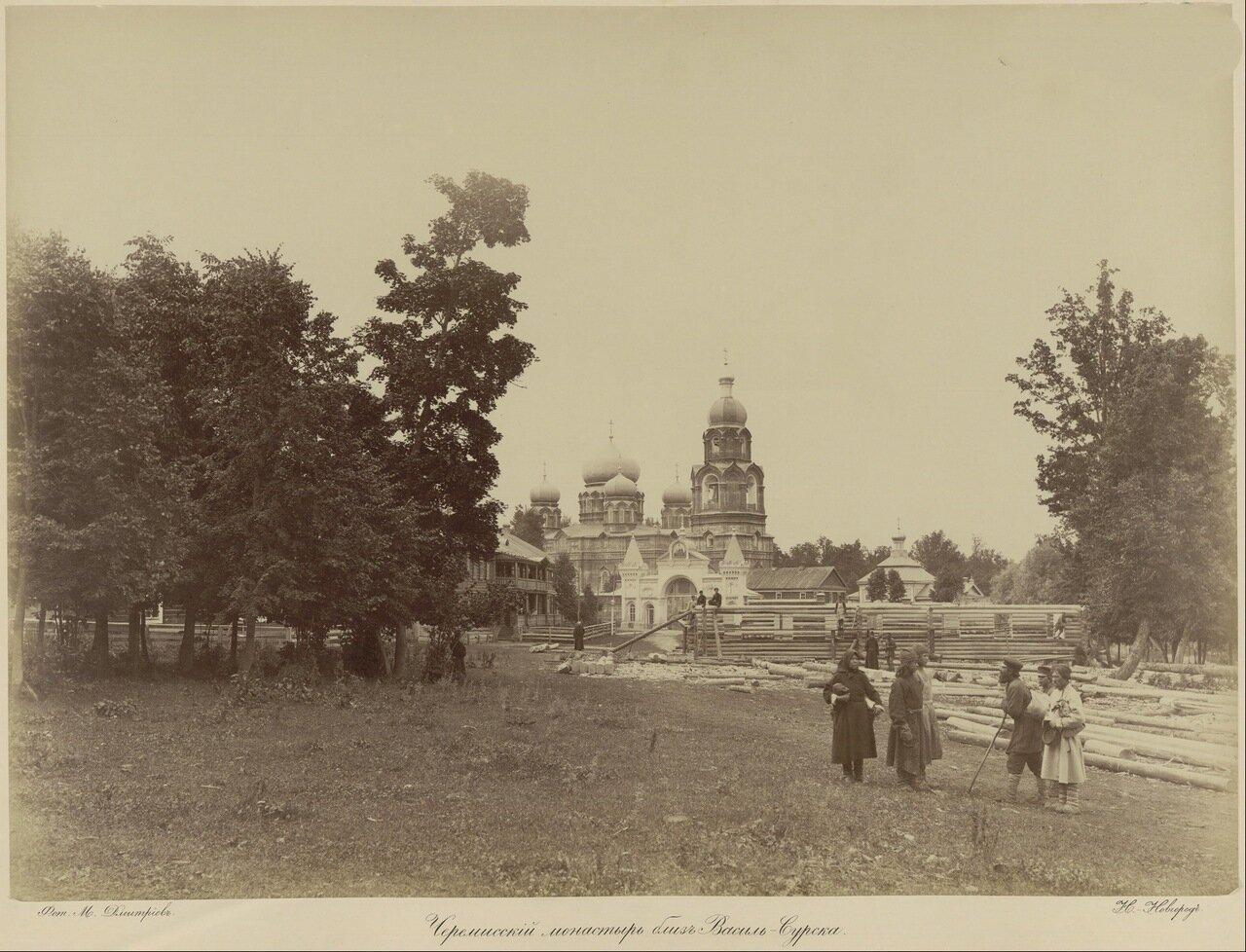 Черемисский монастырь близ Василь-Сурска [189..]