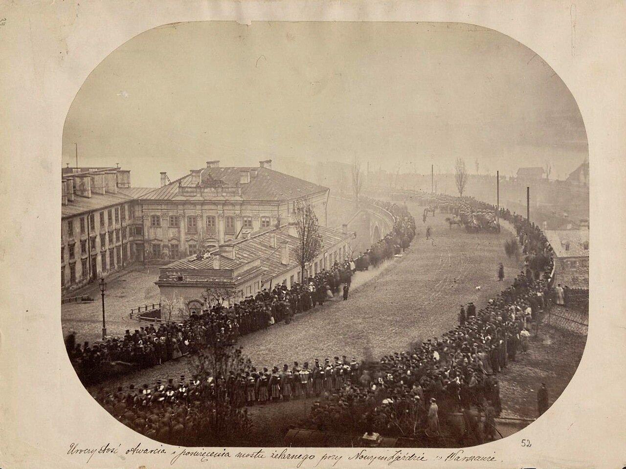1864, 22 ноября. Открытие и освящение Александровского моста
