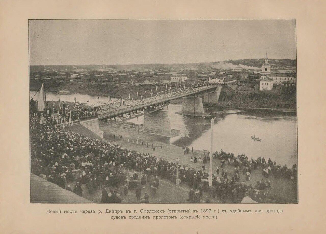 Новый мост через реку в Смоленске