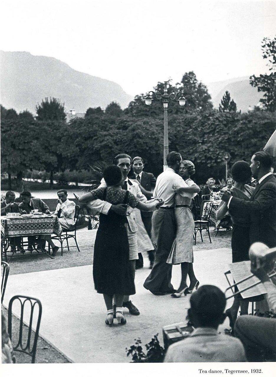 1932. Танцевальный вечер