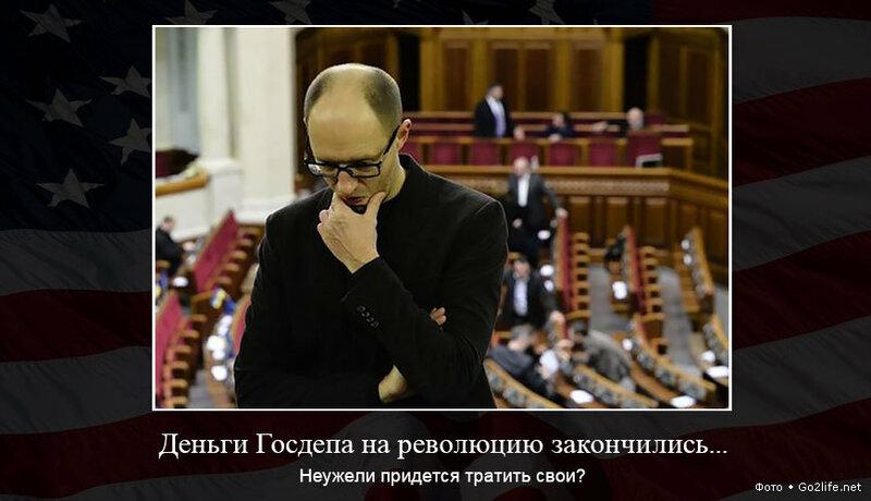 Украина предъявит РФ претензии на имущество бывшего СССР, - Яценюк - Цензор.НЕТ 2445
