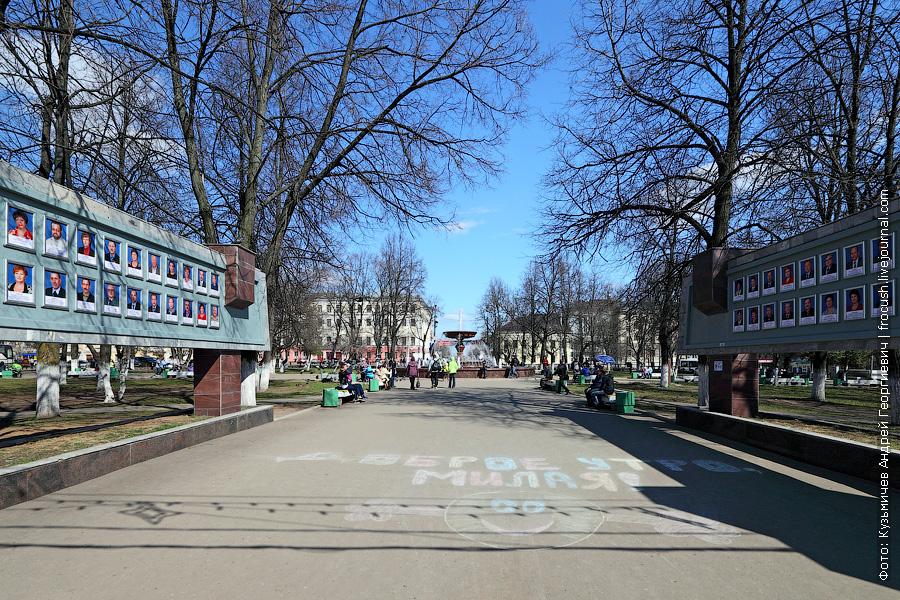 сквер Театральной площади