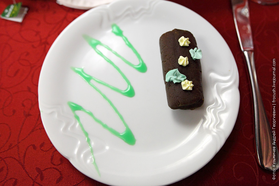 Пирожное «Картошка» (пенек)