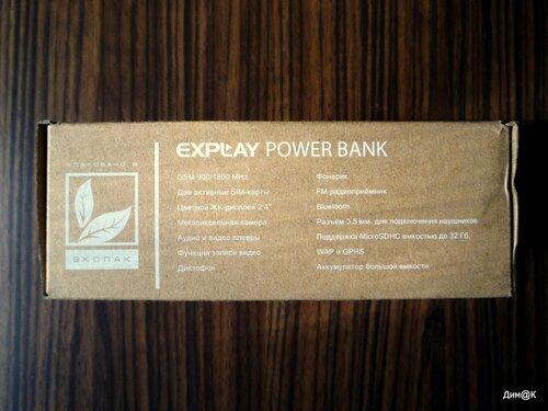 Explay Power Bank (боковая сторона упаковки)