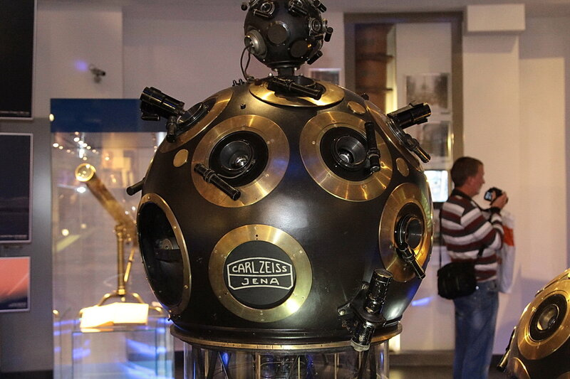 Музей урании планетарий