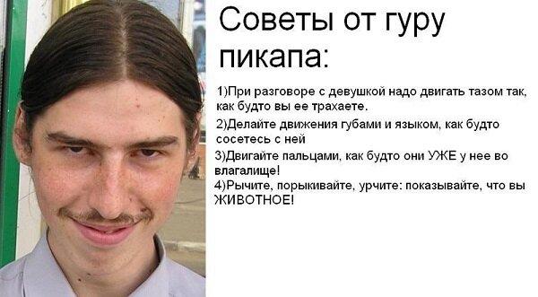 Знакомства сейчас в москве 4