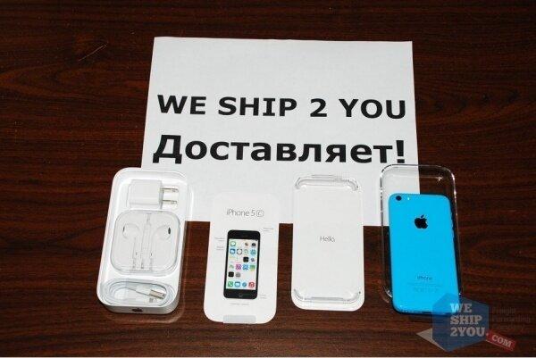 WeShip2You.com: доставит из Штатов что угодно