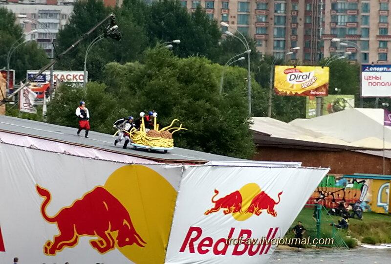 Макаронный монстр, Red Bull Flugtag 2013, Москва