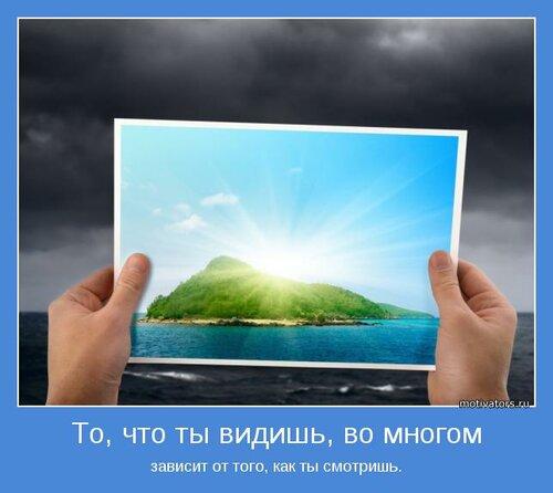 https://img-fotki.yandex.ru/get/6704/160100425.0/0_dc539_ce65d13_L.jpg