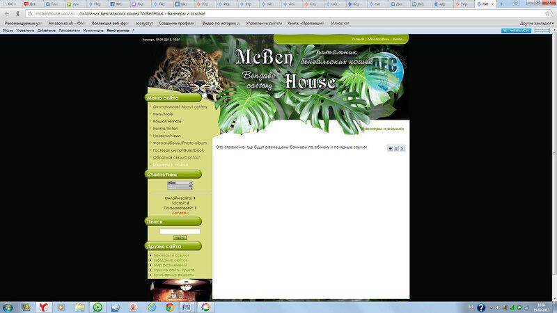 Сайты для питомников и заводчиков (Лаптева Ю.А.) 0_e06f7_e409cb2f_XL