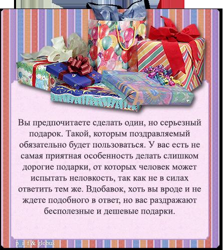 Вот какие подарочки , мне нравятся ... )))