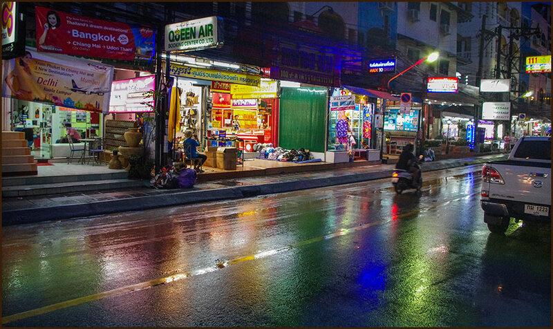 Мокрые улицы
