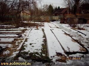укрытие земляники на зиму