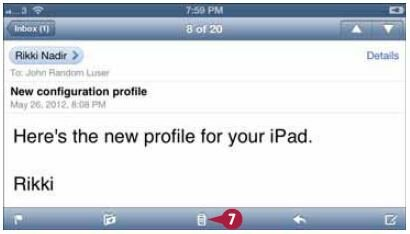 Если вы хотите удалить сообщение, нажмите кнопку с изображением корзины