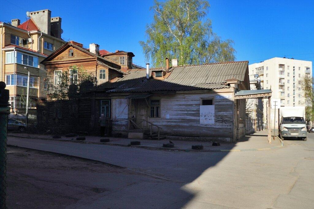 Дом по Сергиевской улице, Нижний Новгород