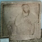 Стела надгробная Хрисион, дочери Деметрия. Iв. н.э.