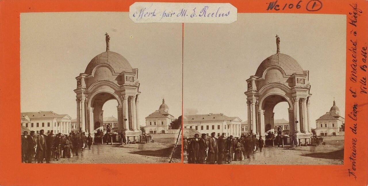 Львиный фонтан и Нижний рынок