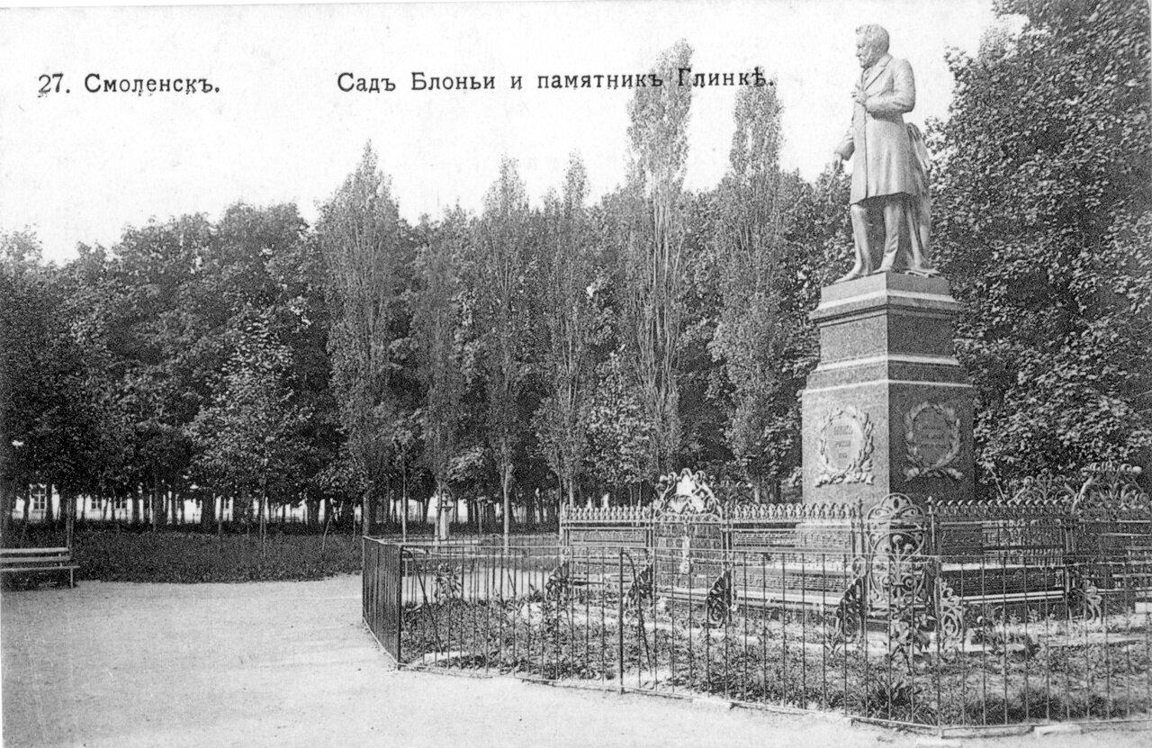Сад Блоньи и памятник Глинке