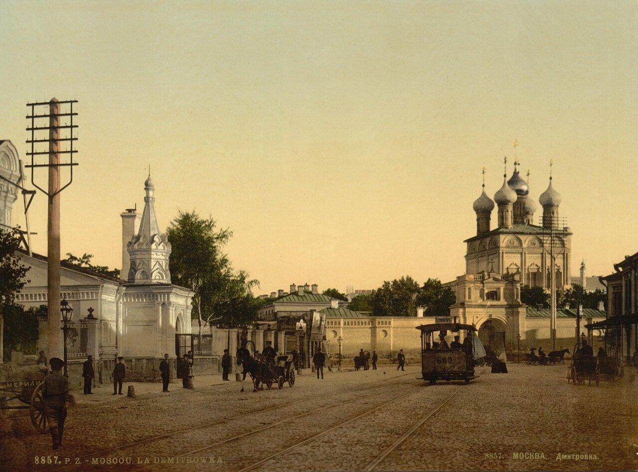 Дмитровка