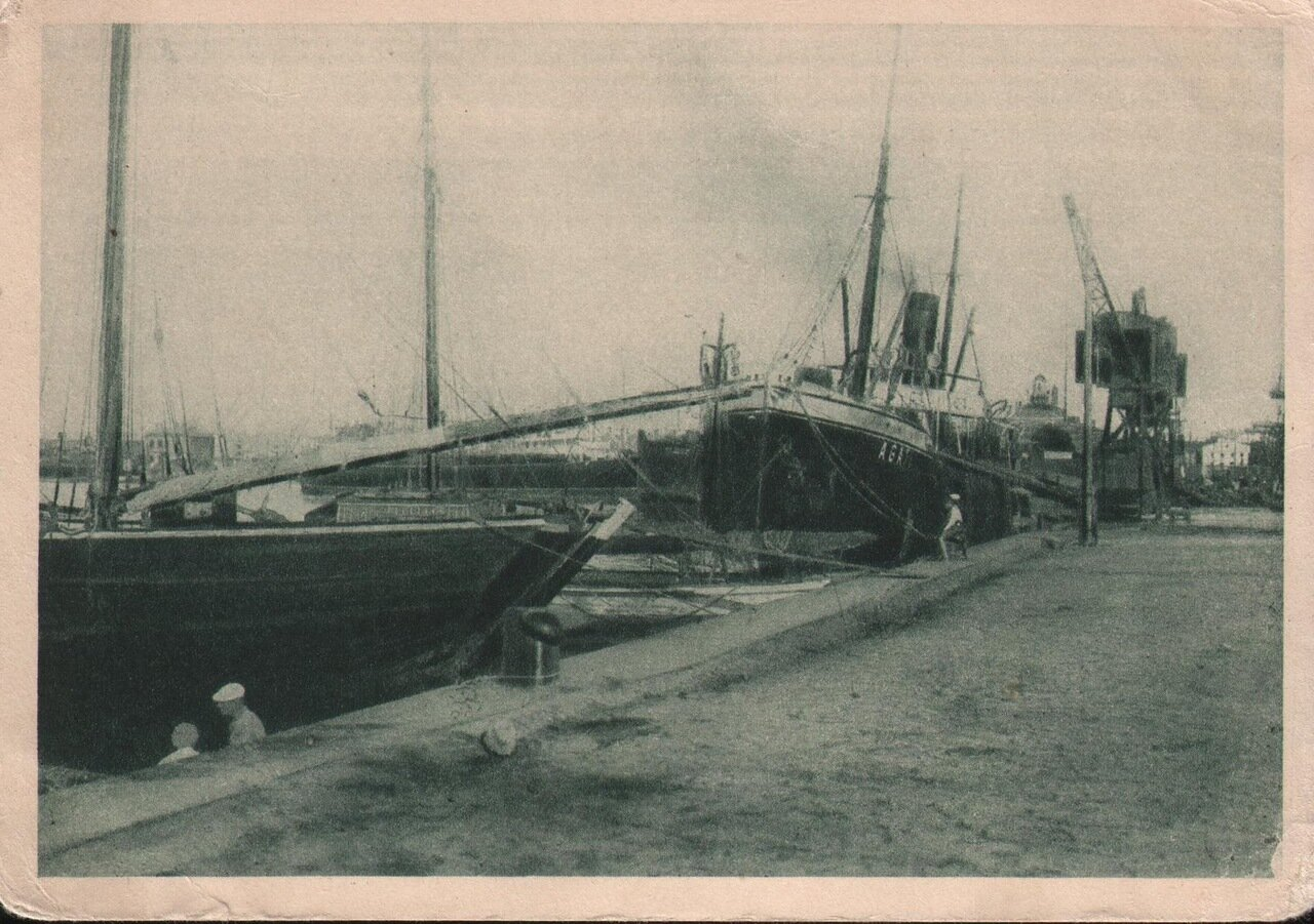 В порту. 1931