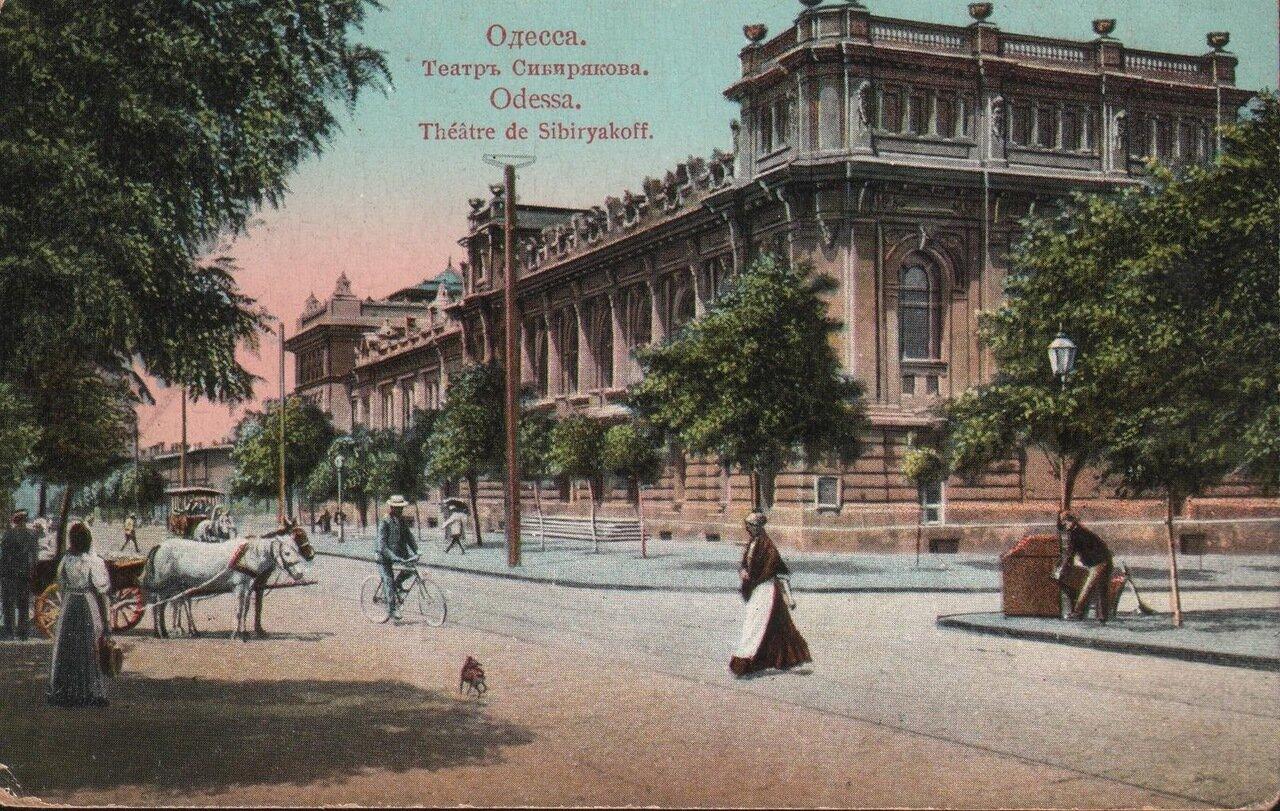 Театр Сибирякова