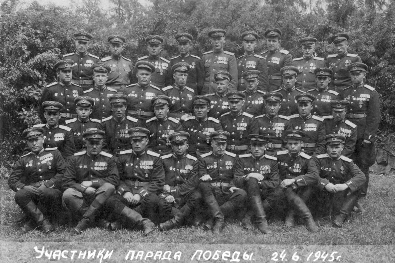 1945.24.06.Участники парада