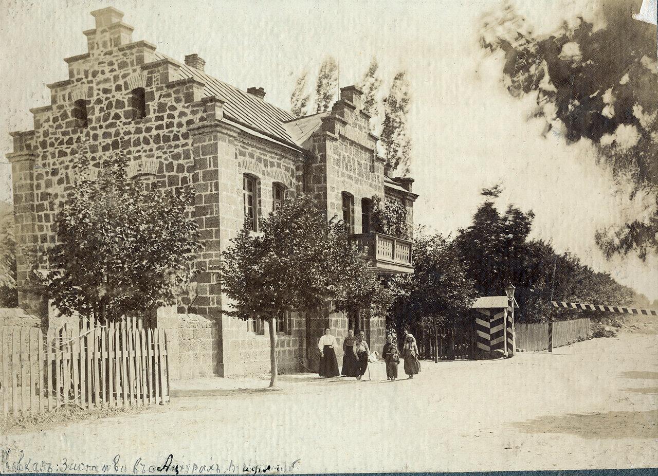 1897. Кавказ. Застава при селении Ацхури