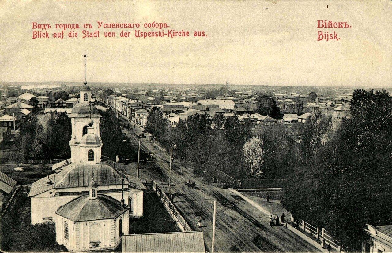Вид города с Успенской церкви